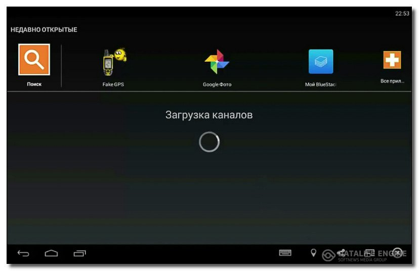 настройка BlueStacks